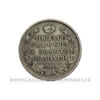 Politina (1/2 Rouble), 1818 Saint-Pétersbourg