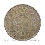 20 Réales, 1856 Madrid (étoiles à six pointes)