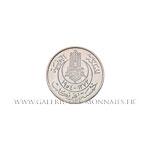 ESSAIS 5 Francs 1954